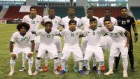 السعودية تهزم إيران في تصفيات كأس آسيا