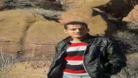 نقابة الصحفيين تدين حملة التحريض على الزميل محمد الشرعبي