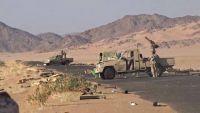 قوات الجيش والمقاومة تسيطر على مواقع جديدة بجبهة البقع بصعدة