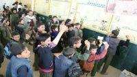 عمران : مليشيا الحوثي تجبر الطلاب على الخروج من مدارسهم والذهاب للتبرع للبنك المركزي