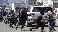 الصحافة تحتضر في اليمن في ظل سلطة المليشيا (تقرير)