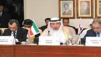 الكويت: آن الأوان لترك السلاح واتخاذ خارطة طريق في إطار الحل السياسي في اليمن