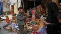 ذمار : انتشار مواد غذائية منتهية الصلاحية وسط استياء من قبل المواطنين
