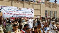 حفل جماهيري في الجوف دعما للشرعية ورفضا لمبادرة ولد الشيخ
