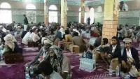 مليشيا الحوثي تكثف حملات الترويج لأفكار طائفية في مدارس ذمار وتصادر كُتب سُنية