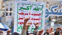 صحيفة :سلسلة لقاءات مر تقبة بين الحوثيين ومسئوليين أمريكيين