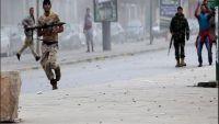 شبوة :مسلحون مجهولون يقتلون مواطن في ميفعة بتهمة الشعوذة