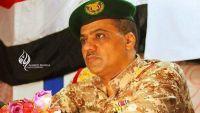 قائد قوات الاحتياط يحذر مليشيا الحوثي من عرضها بيع أصول المؤسسة الاقتصادية