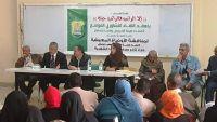 لقاء تشاوري موسع لأعضاء هيئة التدريس بجامعة صنعاء لمناقشة تأخر صرف المرتبات