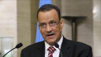 المبعوث الأممي يصدر توضيحا حول اللقاءات المرتقبة بين الأطراف اليمنية في الأردن