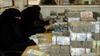 حضرموت : موظفوا ستة قطاعات حكومية يشكون عدم استلام  رواتبهم لشهري سبتمبر واكتوبر