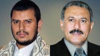 المخلوع صالح  يتراجع عن خطوة تشكيل حكومة الإنقاذ التي اتفق عليها مع الحوثيين