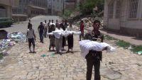 تعز :مجزرة جديدة لمليشيا الحوثي بحق المدنيين وسقوط ضحايا من الأطفال