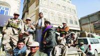 الأزمة اليمنية.. وتأثيرها على الأمن القومي الخليجي  (تحليل خاص )