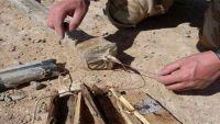 حجة : الكشف عن عبوتين ناسفتين بكشر زرعها الحوثيين على الطريق العام