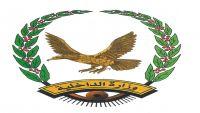 تعيينات بوزارة الداخلية في محافظتي مأرب وريمة (وثائق)