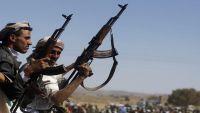 """عمران : مليشيا الحوثي تعتقل قيادي في حزب صالح بسبب منشور في """"الفيس بك"""""""