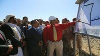وضع حجر الأساس لجامعة مأرب وتخصيص 20% من عائدات النفط لصالح التنمية في المحافظة