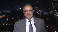 """الحكومة اليمنية تعلن استعدادها المشاركة في اجتماع دعا له """"ولد الشيخ"""" بالأردن"""