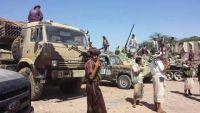 """مقتل 20 حوثيا في مواجهات مع الجيش الوطني والمقاومة بـ """"شبوة"""""""