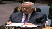مندوب السعودية في الأمم المتحدة: السعودية لن تلتزم بهدنة إطلاق النار إلا إذا طلبت الحكومة اليمنية