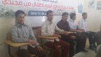 إطلاق سراح 5 أطفال أسروا وهم يقاتلون إلى جانب الحوثيين بمأرب