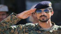محافظ مأرب يعين قائدا لقوات الأمن الخاصة في المحافظة (وثيقة)
