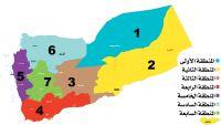 ما دلالات التعيينات الاخيرة في المناطق العسكرية الاولى والرابعة (بروفايل)