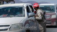 الشرطة العسكرية بمأرب تضبط شحنات أسلحة ومواد أخرى كانت في طريقها للانقلابيين