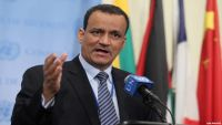مجلس الأمن يستبعد ملف اليمن من أجندته مؤقتا لمنح فرصة لجهود المبعوث الأممي