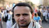 """أسرة الصحفي """"عمران"""" تؤكد تعرض ابنها للتعذيب وتحمل مليشيا الحوثي المسؤولية"""