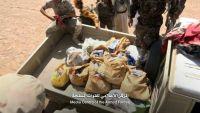 أمن مأرب يضبط شحنة من الحشيش والمخدرات كانت في طريقها إلى الانقلابيين بصنعاء(صور - فيديو)