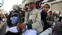 مليشيا الحوثي تدفع بالمزيد من أطفال محافظة عمران إلى جبهات القتال بدون علم أهاليهم