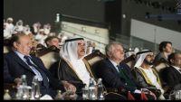 اختتام أعمال المؤتمر الدولي للحفاظ على التراث الثقافي في ابو ظبي بحضور الرئيس هادي
