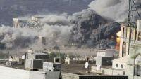 التحالف يقصف مواقع المليشيا جنوب صنعاء ويصد صاروخا باليستيا فوق مأرب