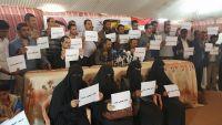 في وقفة احتجاجية.. مطالب حقوقية بنقل الصحفي عمران للعلاج من سجون المليشيا