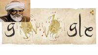 من هو عبد الرحمن الصوفي الذي يحتفل غوغل بذكرى مولده؟