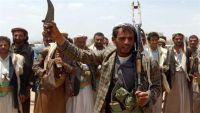 عمران : مليشيا الحوثي تختطف مهندس كهربائي بتهمة انتمائه إلى محافظة تعز
