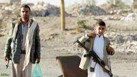 مليشيا الحوثي تجند 40 طفلاً للقتال في المحويت خلال نوفمبر