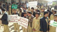 مليشيات الحوثي تحول جامعة ذمار إلى منبرا لمحاضرتهم التحريضية