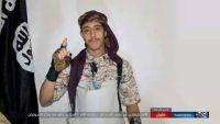 """ارتفاع عدد ضحايا تفجير الصولبان و """"داعش"""" يتبنى العملية وينشر صورة الانتحاري"""