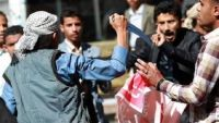 في اليوم العالمي لحقوق الإنسان.. الانقلابيون يقضون على ما تبقى من حقوق في اليمن (تقرير خاص)