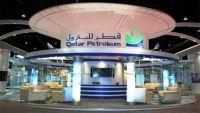قطر للبترول تدمج شركتين في كيان واحد ترشيدا للنفقات
