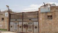 مصادر تكشف حقيقة الإفراج عن سجناء بمحافظة إب بناء على العفو العام الحوثي (تقرير خاص)