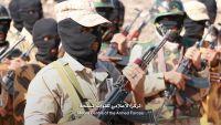 مناورة عسكرية بمناسبة تخرج دفعة من قوات المهام الخاصة بمحافظة مأرب (صور)
