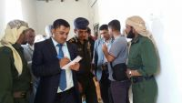 زيارة ميدانية لمنظمات حقوقية لأماكن الاحتجاز والسجون بمأرب