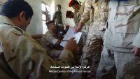 تدشين صرف المرتبات بالألوية والوحدات العسكرية التابعة للمنطقة العسكرية السادسة