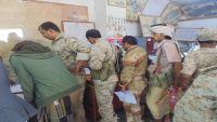 بدء عملية صرف مرتبات ضباط وأفراد المنطقة العسكرية الأولى بسيئون حضرموت