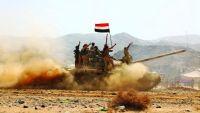الحصاد العسكري في اليمن 2016م ... تحولات كبيرة في الحرب على الانقلاب والإرهاب (تقرير)