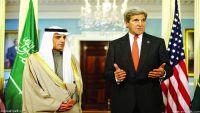"""""""كيري"""" يسابق الزمن لتحقيق انتصار سياسي في اليمن قبل شهر من حكم"""" ترمب"""" (تقرير خاص)"""